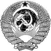 Приказ по Народному Комиссариату пищевой промышленности СССР
