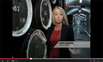 Коллекция вина в Массандре занесена в Книгу рекордов Гиннеса
