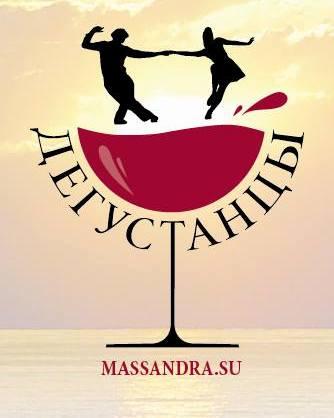 «Массандра» будет проводить в Алупке уникальные экскурсии с дегустацией вин и живой музыкой