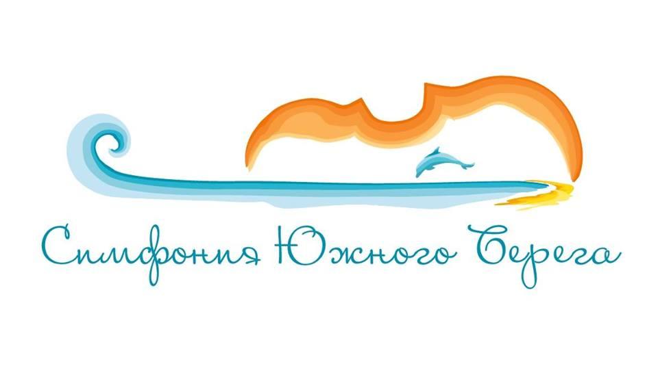 В «Массандре» пройдет всероссийский фестиваль классической музыки