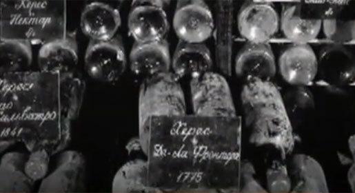 «Массандра» планирует продать бутылку «Херес де ла Фронтера» 1775 года на аукционе за 1 млн евро