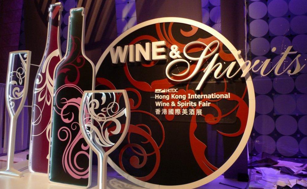 Массандровские вина участвуют в международном конкурсе в Гонконге