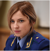 Поклонская назвала решение Киева о деле против