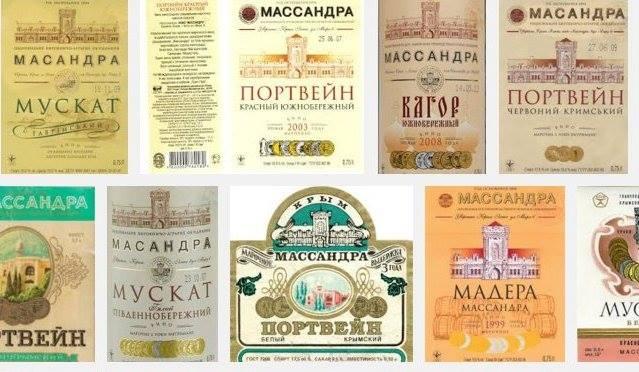 В Кемерово «винную историю» СССР  изучают по этикеткам «Массандры»