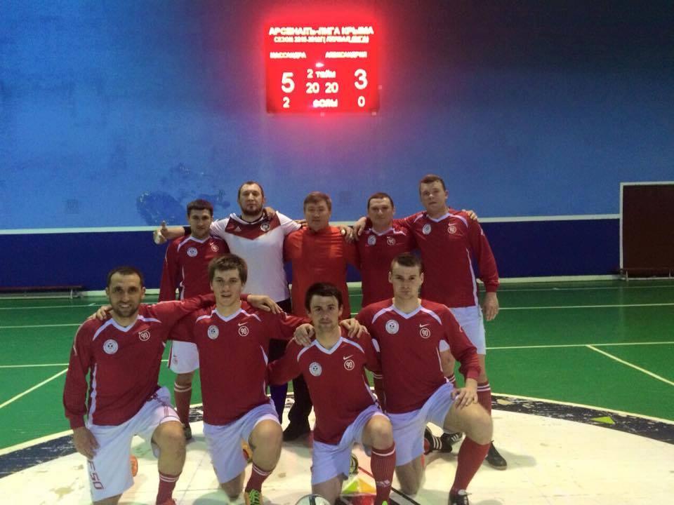 Футболисты «Массандры» одержали три победы