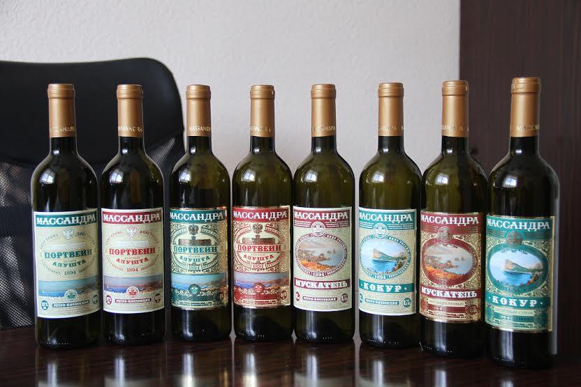 «Массандра» создала линейку вин ретросерии