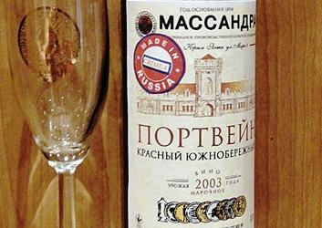 Обаме на юбилей подарили бутылку российской «Массандры»