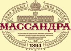 Вниманию сотрудников ФГУП «ПАО Массандра»