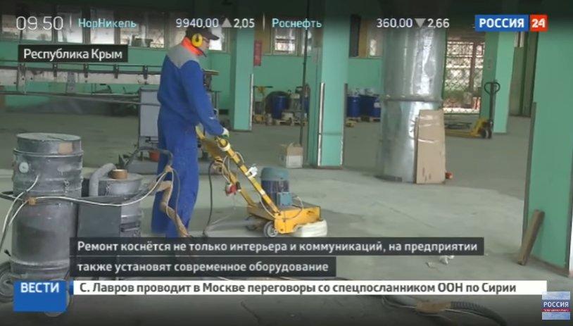 «Массандра»: модернизация легенды. Сюжет телеканала Россия-24
