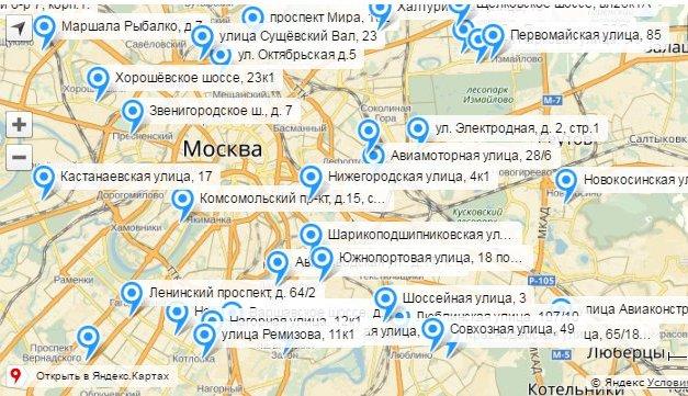 «Массандра» наносит на карту России  географию своих продаж
