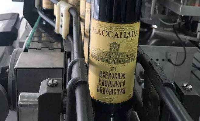 Церковное вино, возрожденное «Массандрой» спустя столетие, сошло с конвейера