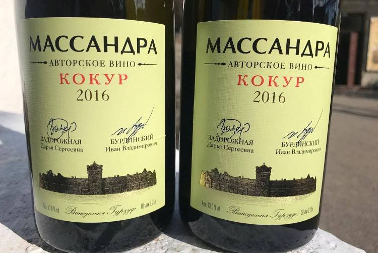 «Массандра» впервые выпустила авторское вино