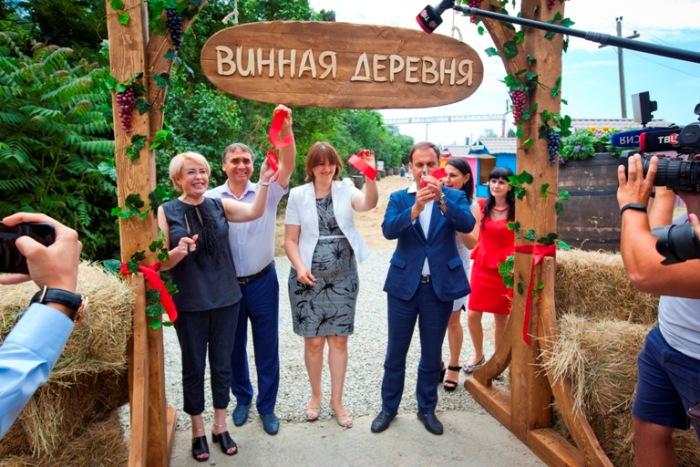 «Массандра» открыла первую в Крыму «Винную деревню»