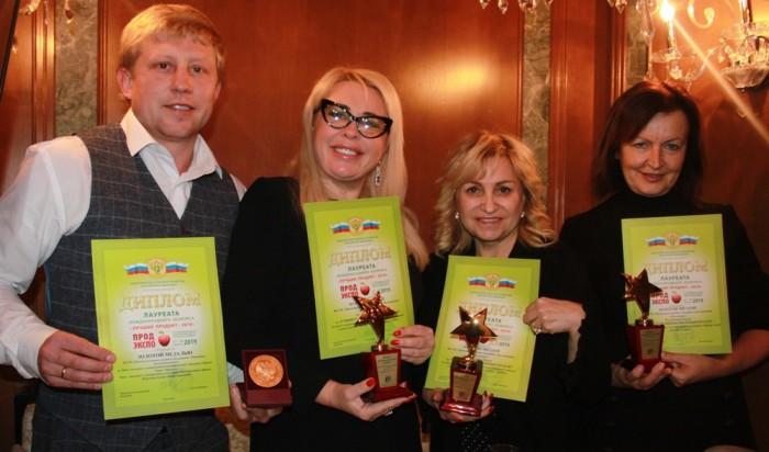 «Массандра» стала рекордсменом по числу наград конкурсов «Продэкспо»
