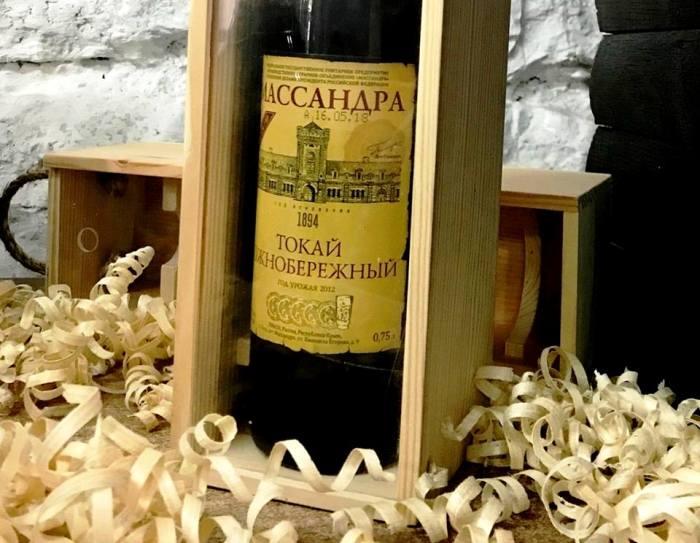 Токай и мускат «Массандры» признаны лучшими ликерными винами России