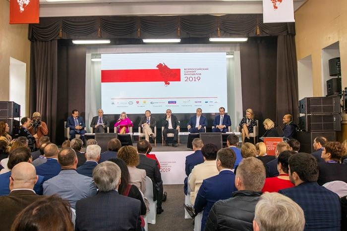 Всероссийский Саммит Виноделов собрал в «Массандре» 1,5 тысячи гостей
