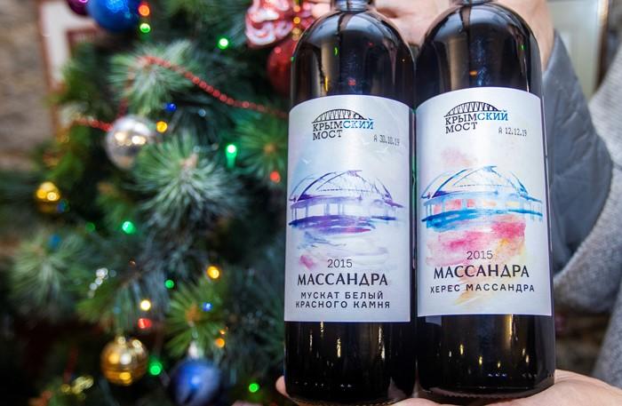 «Массандра» начинает продажу вина «Крымский мост»