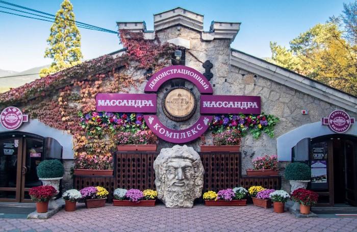 ВНИМАНИЕ: «Массандра» приостановила прием туристов