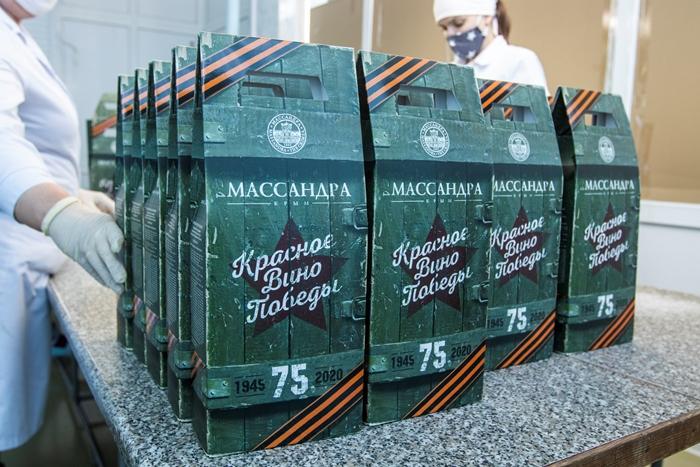 «Массандра» выпустила лимитированную партию вин  к 75-летию Победы